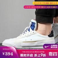 NIKE耐克男鞋 板鞋2019新款Blazer系列 DROP TYPE LX解構拼接運動休閑小白鞋 AV6697-100 41/8 *2件