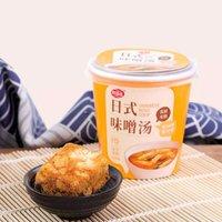 有品米粉节:海福盛 日式味增汤冻干汤 10g*12杯/箱 *3件