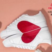 adidas 阿迪達斯 三葉草 SUPERSTAR 80s HH 男女經典板鞋