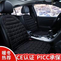 KOOLIFE 汽車加熱坐墊 冬季汽車坐墊車墊車載通用座椅電加熱座墊冬天 12V車用 黑色單座 *3件