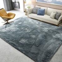 FOOJO客廳地毯 蜜桃絨地墊 加柔加厚絲絨臥室地毯 140*200cm煙灰色 *4件