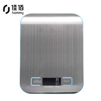 佳佰  廚房電子秤 高精度電子秤 1g精度5kg精準不銹鋼 烘焙秤 食物稱重 *3件