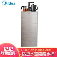 美的(Midea)飲水機 茶吧機家用下置式 多功能智能自主控溫 溫熱型飲水機 YR1021S-X