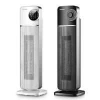 康佳取暖器家用節能暖風機小型電暖氣烤火爐神器熱風小太陽電暖器