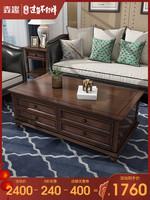 森趣 美式做舊實木茶幾簡約小戶型茶幾電視柜組合套裝客廳家具