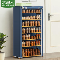 木馬人 鞋柜儲物架子玄關進門廳口超薄實木家用陽臺多功能簡約現代