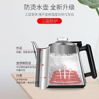榮事達飲水機家用立式下置水桶裝水冷熱智能小型全自動遙控茶吧機