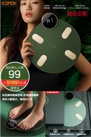 沃萊體脂秤精準家用電子秤小海龜智能體重稱小型人體測脂女生稱重