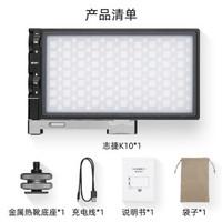 志捷 AMBITFUL K10攝影燈LED小型補光燈