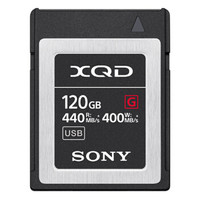 索尼(SONY)XQD存儲卡QD-G120F 120G內存卡 440MB/s讀取速度