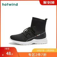 兩件七折一件48.3熱風女士時尚休閑鞋H12W9111