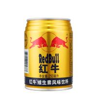 百亿补贴:红牛 维生素风味饮料 250ml*24罐