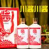 醬酒金典郎香型純糧固態法53度川醬香型白酒500ml*2雙瓶送禮盒裝 *2件