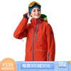 Running river奔流極限 女式防水透氣純色雙板專業款滑雪服上衣N7450N 桔色135 S/36