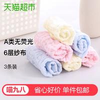 金菁方巾純棉6層紗布小毛巾3條裝嬰兒泡泡紗手帕口水巾 *5件
