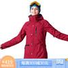 Running river奔流極限 戶外女士單板雙板防風保暖防水透氣女式純色滑雪服上衣N7431N 紅色180 S-36