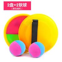 儿童玩具粘粘抛接球亲子互动运动玩具 吸盘粘靶球子2拍+2软球