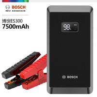 BOSCH 博世 ES300 汽车移动应急启动电源