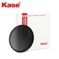 卡色(Kase)減光鏡ND鏡 圓形濾鏡 中灰密度鏡風光攝影濾鏡 多層鍍膜玻璃材質 ND1000(減10檔) AGC款 72mm *3件