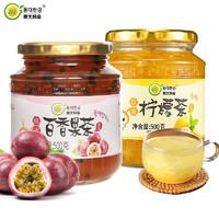 東大韓金檸檬蜂蜜百香果茶500g*2沖水喝的蜂蜜茶飲品奶茶店專用