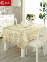 可折疊伸縮桌橢圓形桌布防水防燙防油免洗PVC歐式家用茶幾餐桌布