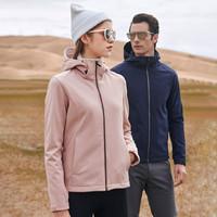 有品米粉節、移動專享 : PELLIOT 伯希和 11830603/4 男女軟殼衣
