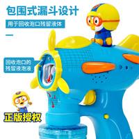 泡泡機相機兒童全自動泡泡槍電動網紅玩具吹泡泡水補充液抖音同款 *3件