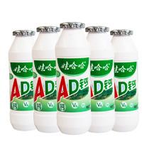 WAHAHA 娃哈哈 ad鈣奶 5瓶裝