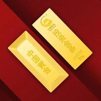 补贴购:中国黄金 投资金条20g Au9999