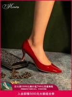 73Hours 春夏細跟高跟鞋pepper尖頭貓跟新款優雅復古通勤單鞋女鞋