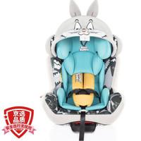 感恩 ganen 汽車兒童安全座椅LooneyTunes系列 適合0-12歲 兔八哥 安全帶版