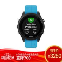 佳明(GARMIN)戶外手表 Forerunner935 藍色 GPS智能手表 男女心率腕表 跑步游泳騎行鐵三通知運動手表
