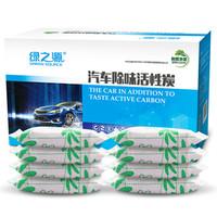 綠之源 新車除味車載竹炭包除臭除異味 車味消汽車除甲醛活性碳包 1000g *10件