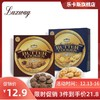 Luxway 樂卡斯 馬來西亞黃油曲奇 巧克力味 90g *3件