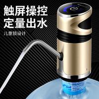 家用電動純凈水桶壓水器桶裝自動上水器