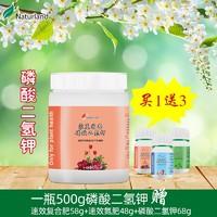 家庭園藝磷酸二氫鉀500g