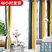 簡易窗簾免打孔安裝臥室遮光北歐出租房屋宿舍短窗布簾子現代簡約
