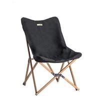 天猫百亿补贴:Naturehike NH19Y001-Z 便携式户外折叠椅
