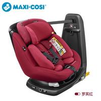 MAXI-COSI 邁可適 AxissFix Plus 兒童安全座椅 0-4歲