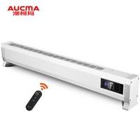 限地區 : 澳柯瑪(AUCMA)遙控踢腳線取暖器家用移動地暖器/辦公室電暖器/電暖氣片家用  NH22X805(Y)