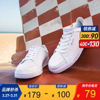 鴻星爾克男鞋板鞋新品運動休閑男子耐磨防滑板鞋學生旅游鞋 正白 42