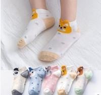 綿綿猴 夏季薄款網眼兒童襪子 5雙