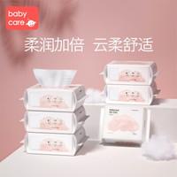 babycare嬰兒保濕棉柔巾6包裝 *2件