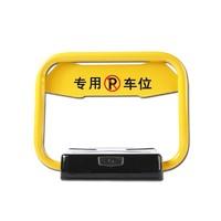 睿瀾 RL-D901 車位鎖 遙控干電池款