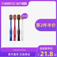 日本惠百施成人牙刷48孔6列舒適寬幅大頭潔護雙效顏色隨機1支 *2件