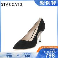 思加圖2020春季新款優雅尖頭羊絨皮革網布女皮細高跟鞋子9S658AQ0