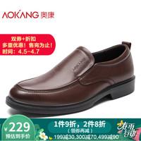 奧康男鞋 商務休閑皮鞋男士便捷套腳鞋 棕色183210051 39 *2件