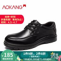 奧康官方男鞋 圓頭簡約正裝素面純色商務系帶平底舒適日常男皮鞋單鞋 黑色 黑色 39 *2件