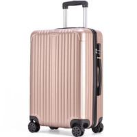20-28寸旅行箱行李箱拉桿箱