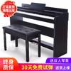 博仕德 兒童電鋼琴成人電子鋼琴 88鍵力度鍵-木紋黑